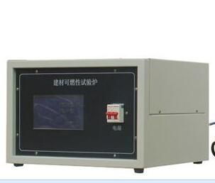 SL-FL081 Automatic Ignitability / Flammability Tester for Building Materials