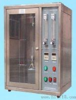 Vertical Horizontal Combustion Test Machine For Foam
